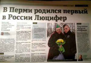 В россии запретят экзотические имена для детей. Закон об именах детей в россии