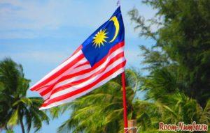 Переезд в малайзию на пмж отзывы. Гражданство за границей, пмж в малайзии - условия проживания