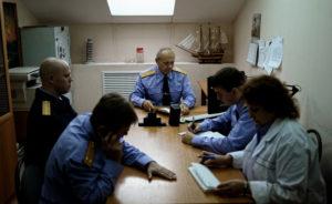 В чем заключается работа следователем: отзывы. Стоит ли идти работать в полицию следователем? Как устроиться в следственный комитет: условия, необходимая квалификация и навыки