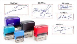 Как называется печать с подписью руководителя.  Печать с образцом подписи