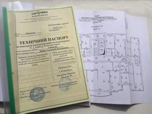 Техпаспорт на мкд что содержит. Какие данные прописаны в документе? Кто имеет право заказать