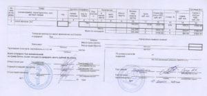 Как правильно подписывать товарные накладные получателем. Товарная накладная обязательные подписи