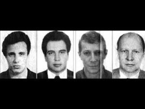 Измайловская преступная группировка. Измайловско-гольяновская преступная группировка