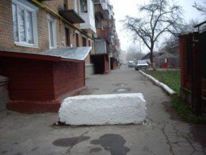 Как перекрыть двор. Как законно закрыть сквозной проезд во дворе жилой зоны
