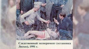 Новый серийный убийца Ростова: почему убивал и можно ли сравнивать его с Чикатило. На дону орудовали тридцать шесть серийных убийц