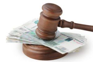 Судебные штрафы в арбитражном процессе.