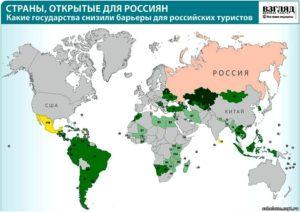 Какие страны не выдают преступников России? Список стран, где нет экстрадиции в Россию. Экстрадиция из испании