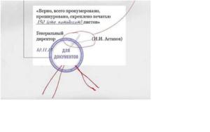 Оформление копий документов. Правила заверения копий документов