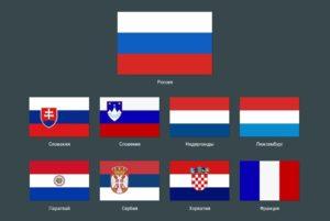 Флаг с белым треугольником слева. Что обозначает трёхцветный флаг Донского казачества – желто-сине-красный