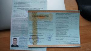 Срок давности обучения на права. Потеря документов с автошколы