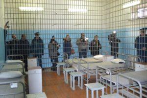 В чем разница между тюрьмой и колонией. Чем отличается тюрьма общего режима от строгого режима