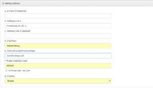 Пример заполнения анкеты на грин карту. Образец анкеты-заявки на лотерею Грин карт и инструкция по заполнению (русский язык)