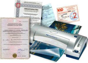 Какие документы можно ламинировать по закону. Все о ламинировании документов