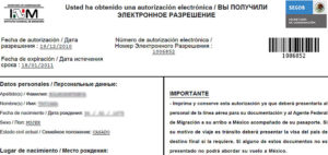 Мексика без визы. Как правильно оформить электронное разрешение в Мексику? Необходимые документы для оформления туристической визы
