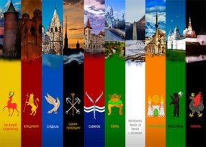 Дома игры престолов и их девизы. Как можно истолковать девизы великих домов Вестероса
