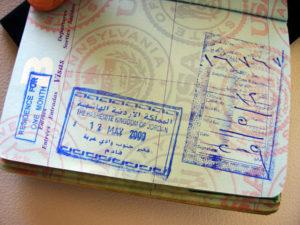 Нужна ли виза в иорданию белорусам, россиянам и украинцам. Визы в иорданию