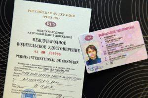 Чем отличаются международные водительские права от обычных. Отличия между национальным водительским удостоверением и международными правами