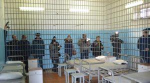 Чем отличается зона строгого режима от других. Тюрьма и колония — в чем различия? Другие учреждения пенитенциарной системы