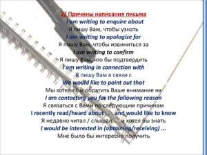 Как извиняться в деловой переписке. Наглядные примеры писем с извинениями