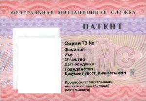 Патент на грузоперевозки документы. Минфин разрешил брать один патент на грузоперевозки по всей территории рф