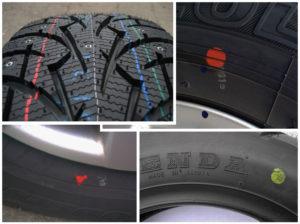 Что означает линии на колесах. Что означают цветные метки на шинах