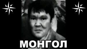 Вор в законе монгол кто по национальности. Советская мафия