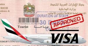 В эмираты нужна виза. Как гражданам россии самостоятельно получить визу в оаэ
