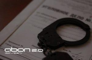 Кто возбуждает уголовное дело при дтп. Сроки возбуждения уголовного дела при дтп. ДТП с летальным исходом