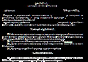 Образец договора займа с работником предприятия. Заявление на заем в организации - образец Заявление на беспроцентный займ сотруднику