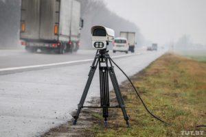 Камеры фотофиксации в беларуси проверить. Фотофиксация гаи и штрафы за превышение скорости