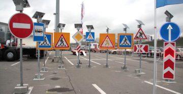 Установка дорожных знаков: Кто устанавливает знак на дороге. Знаки дорожного движения россии