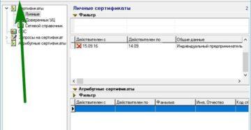 Электронное декларирование продление сертификата. Продление эцп