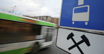 Знак автобусная полоса. Езда по выделенной полосе для общественного транспорта