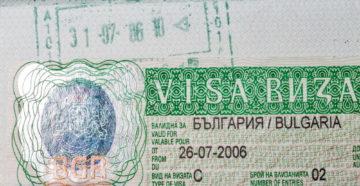 В болгарию нужна шенгенская виза. Нужна ли россиянам виза для отдыха в Болгарии, способы и сроки её оформления